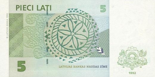 5 латвийских латов (оборотная сторона)