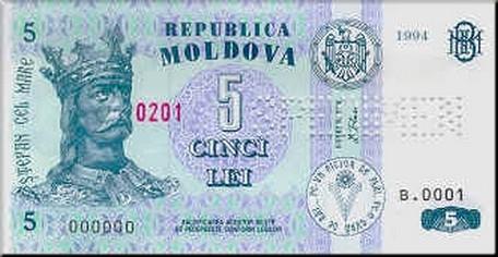 5 молдавских леев - лицевая сторона