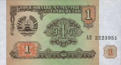 1 таджикский рубль