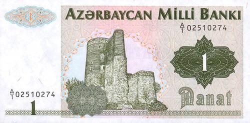 1 азербайджанский манат (старая)