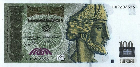 100 грузинских лари (лицевая сторона)