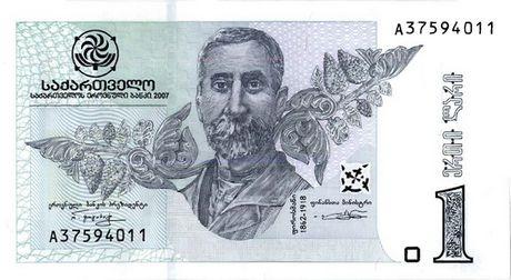 1 грузинское лари (лицевая сторона)