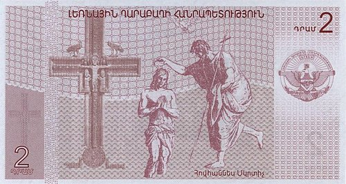 2 драма Нагорный Карабах