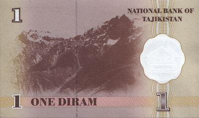 1 таджикский дирам (оборотная сторона)