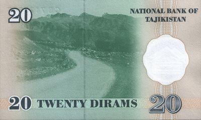 20 таджикских дирамов (оборотная сторона)