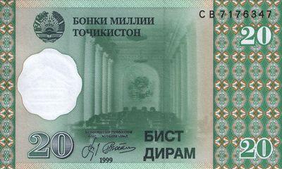 20 таджикских дирамов (лицевая сторона)