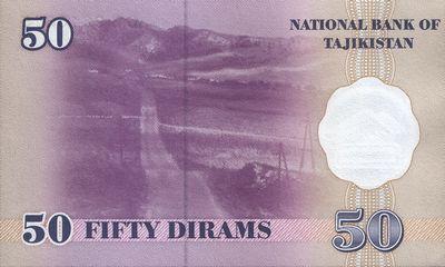 50 таджикских дирамов (оборотная сторона)