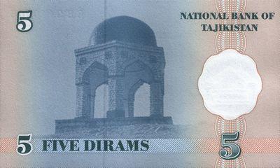 5 таджикских дирамов (оборотная сторона)