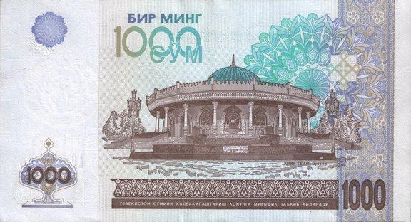 1000 узбекских сомов (оборотная сторона)