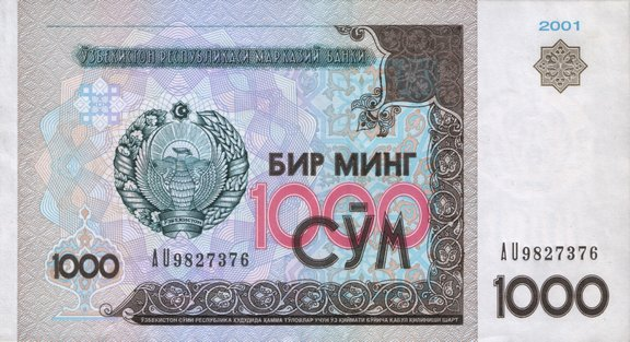 1000 узбекских сомов (лицевая сторона)