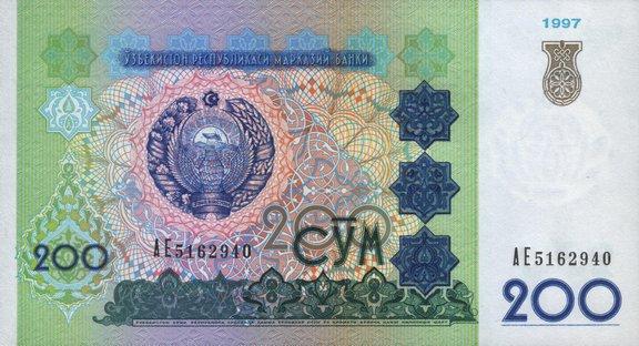 200 узбекских сомов (лицевая сторона)