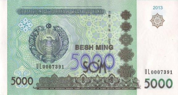 5000 узбекских сомов (лицевая сторона)