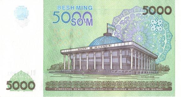 5000 узбекских сомов (оборотная сторона)