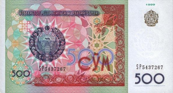 500 узбекских сомов (лицевая сторона)