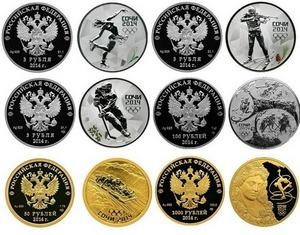 олимпийские монеты из драгоценных металлов
